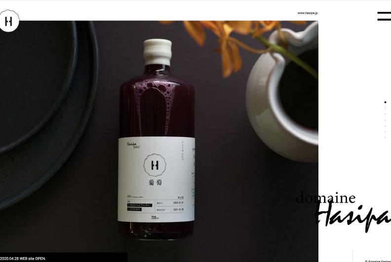 Hasipa様WEBサイトイメージ